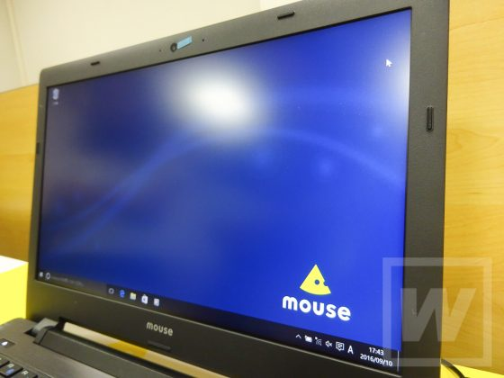 mouse-luvbook-jf-lb-j520x2-ssd-review-022