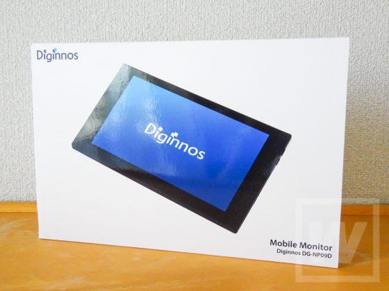 ドスパラ DG-NP09D モバイルモニター Review