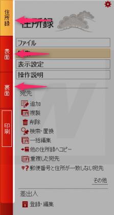 desktop-001
