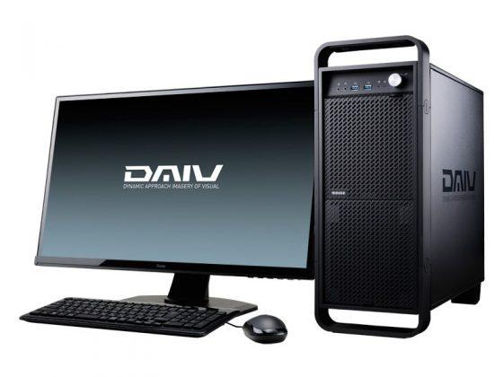 mouse DAIV