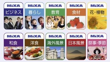 mixa-001.jpg