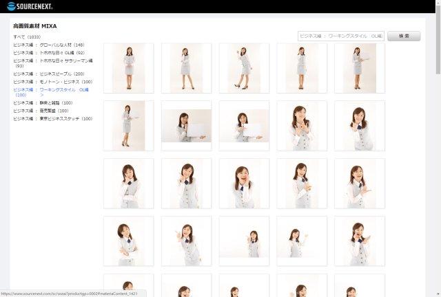 mixa-004.jpg