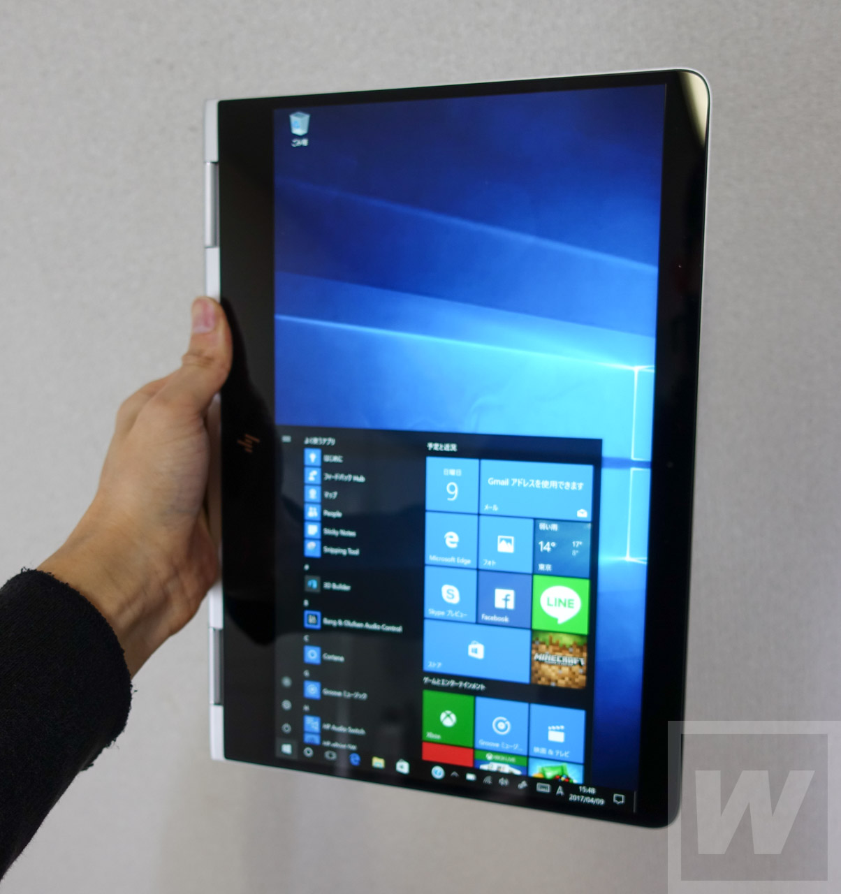 HP Spectre x360 Review-25