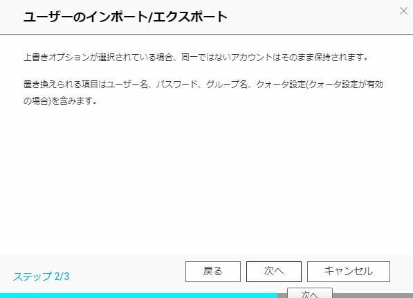 2017-09-22_11h49_46.jpg
