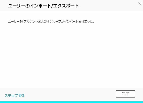 2017-09-22_11h50_04.jpg
