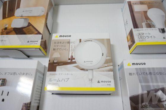 mouse スマートホーム Review-07