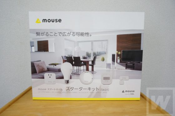 mouse スマートホーム Review-01