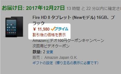 2017-12-26_14h02_37.jpg