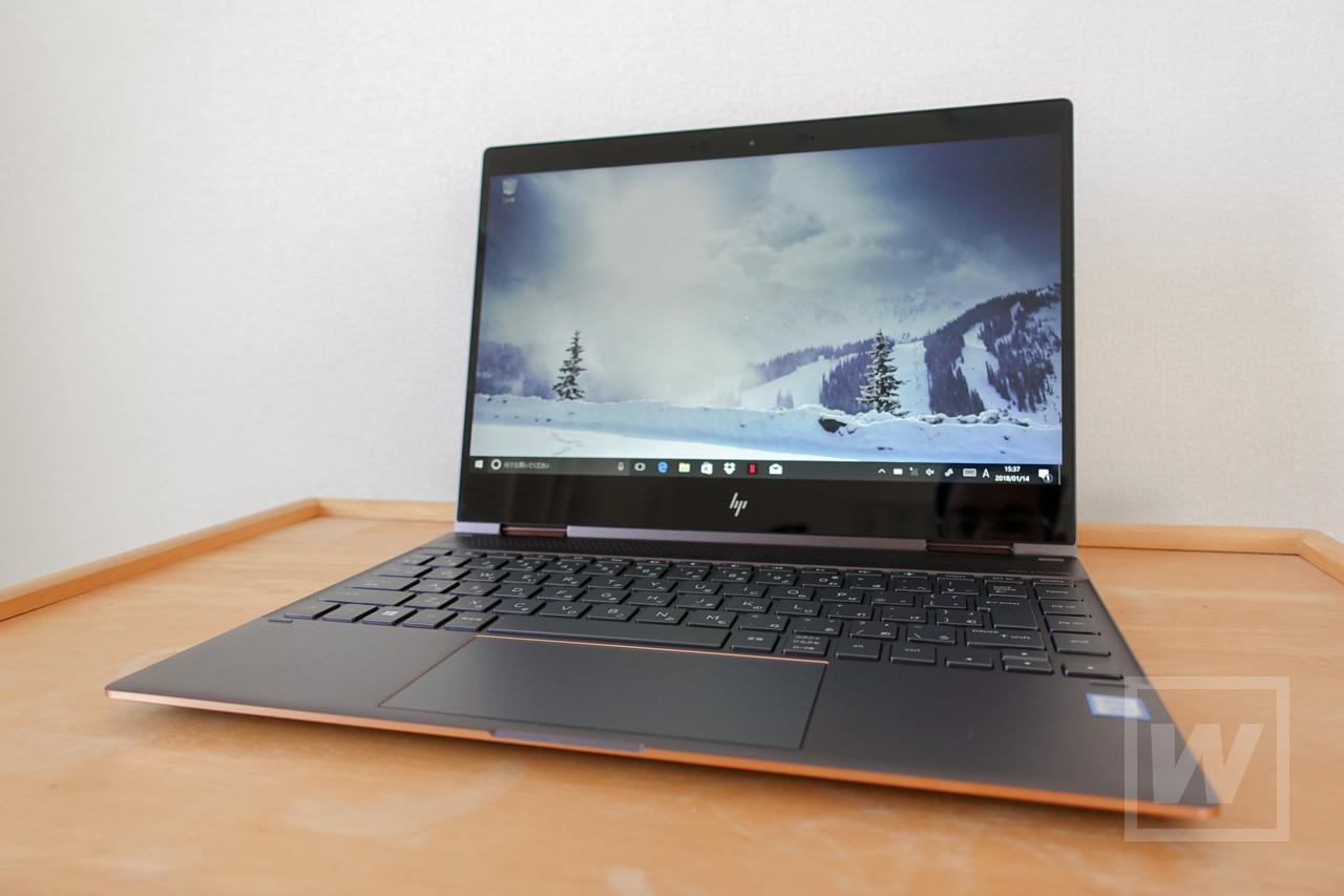 ハイクオリティとはこういうものか hp spectre x360で美しいパソコンを