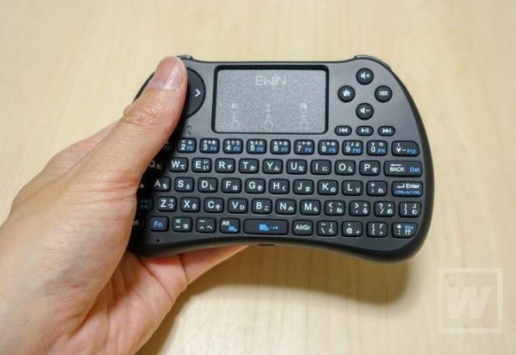 ゲームパッドのような極小ワイヤレスキーボード!寝ころんでインターネットもラクラク