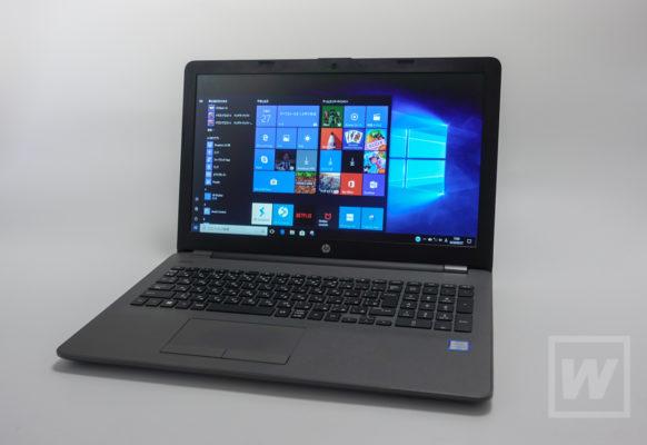 落ち着いたデザインで場面を問わず使える激安ノートパソコン HP 250 G6 Notebook PC レビュー