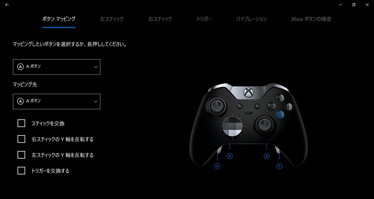 XBOXワイヤレスアダプタ-XBOXワイヤレスアダプタ 細かなボタン設定