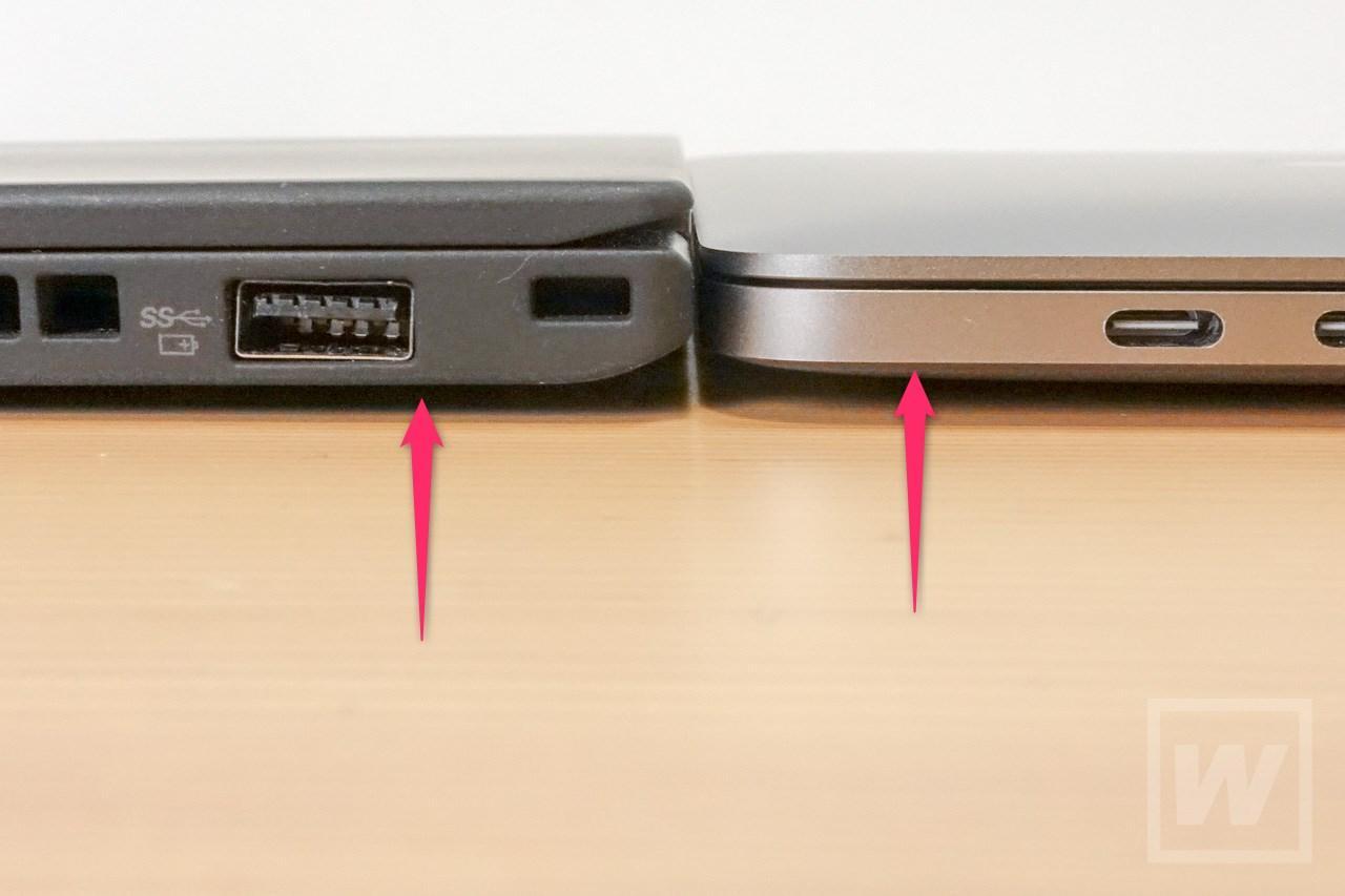 ThinkPadX1Carbon-MacBookPro 厚さ比較-レビュー-20.jpg