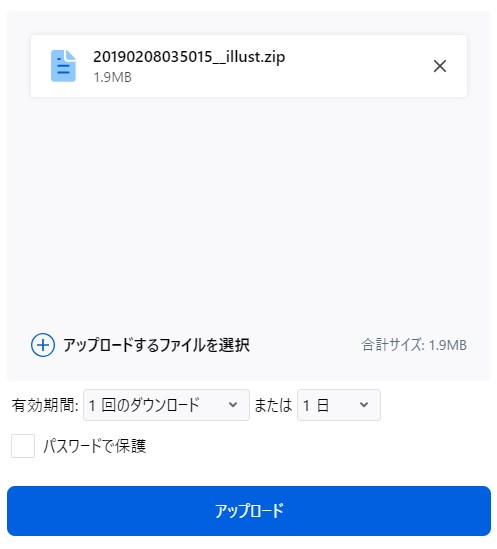 2019-03-13_09h41_43.jpg