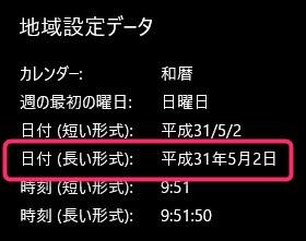 2019-05-02_09h51_56.jpg