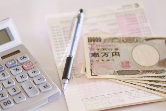 お金と通帳のイメージ